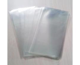 пакетики 25 на 35 см, 50 шт