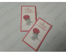 бирка 5*9 см мишка с розами, 10 шт
