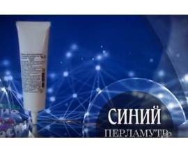 лак для рисования Топ россия, 100 мл, синий