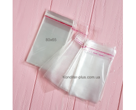пакетики с клейкой лентой, 100 шт, 80*65 СМ