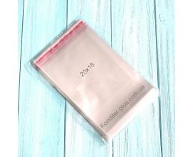 пакетики с клейкой лентой, 100 шт, 20*18 СМ