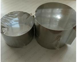 форма раздвижная от 16 до 30 см, 15 см