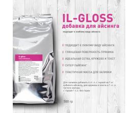 IL-GLOSS (добавка к айсингу), 500 ГРАММ