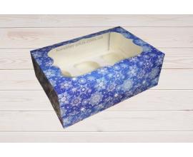 коробка на 6 кексов, голубая - снежинка. Н-9 см