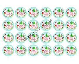 вафельная картинка Merry Christmas, D-4,5 СМ