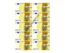 вафельная картинка (200 евро, 9.5*5 см)