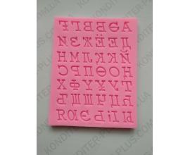 алфавит с наклоном, 1,4 см