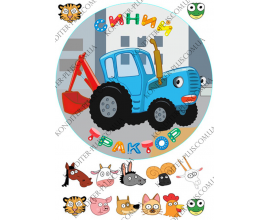 трактор №1
