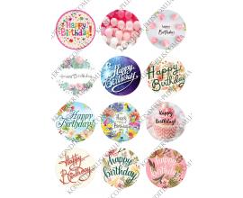 вафельная картинка круги с Днем рождения 1