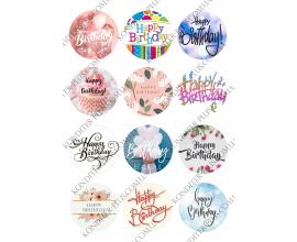 вафельная картинка круги с Днем рождения 2