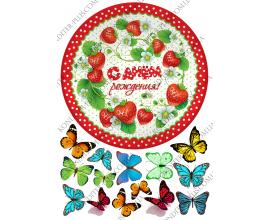 вафельная картинка круг с клубничками