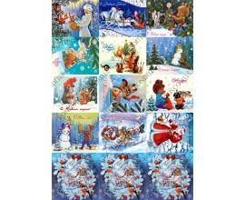 вафельная картинка новогодняя открытки из детства