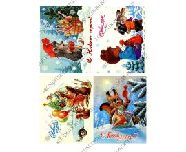 вафельная картинка новогодняя открытка 2