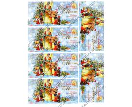 вафельная картинка открытка Николайчик, 6,5*13,5 см