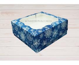 коробка для сладостей 150х150х60 (синий снег)