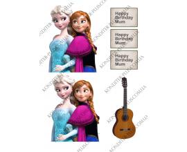 вафельная картинка эльза + гитара
