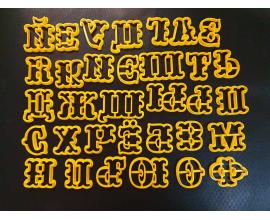 алфавит 4 см фигурный