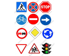 вафельная картинка дорожные знаки