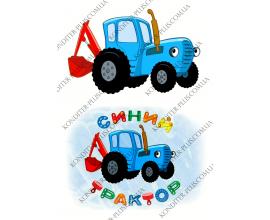 вафельная картинка синий трактор 2 шт