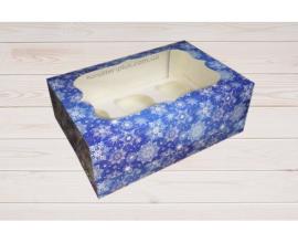 коробка на 6 кексов синий снег, 5 штук