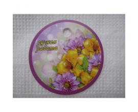 бирка круглая фиолетовая, 10 шт