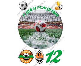 вафельная картинка футбол круг 20 см №1