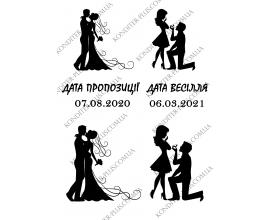 вафельная картинка силуэты свадьба 8 и 10 см