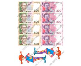 вафельная картинка пеппи длинный чулок и гривны 200 и 500