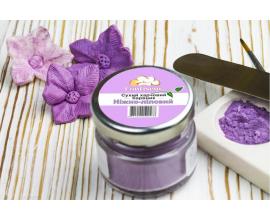 сухой краситель нежно-лиловый