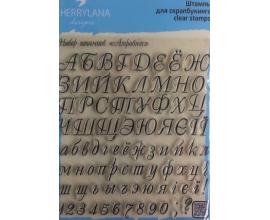 штамп русско-украинский алфавит